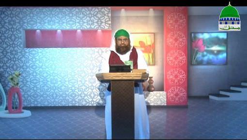 Anbiya e Kiram Kay Waqiaat Ep 89 - Ghaib Daan Aaqa ﷺ Ki Ghaibi Khabrain