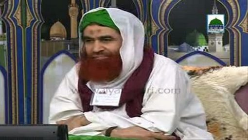 Madani Muzakra Ep 1147 - 08 Muharram ul Haram 1438