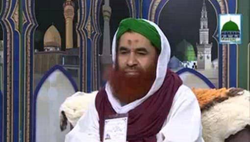 Madani Muzakra Ep 1148 - 09 Muharram ul Haram 1438
