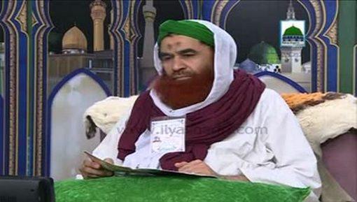 Madani Muzakra Ep 1149 - 10 Muharram ul Haram 1438