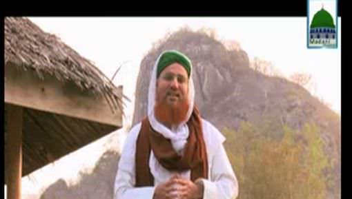 Aik Asan Amal Aur Hajj e Mabroor Ka Sawab Wo Kaisay?