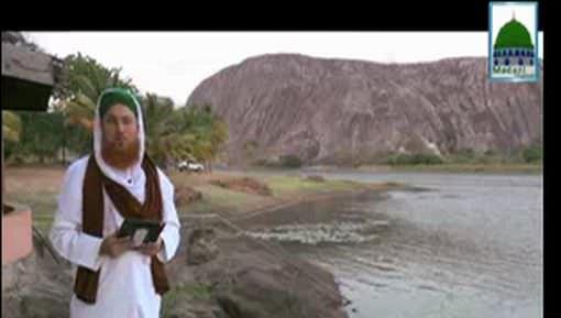 Ramadan Kay Bad Afzal Roza Kon Sa?