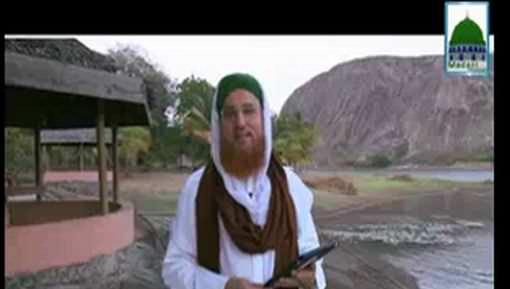 Muharram Kay Aik Din Ka Roza Aik Mahinay Kay Rozay Kay Barabar