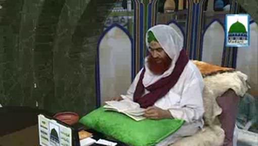 Hussaini Karamat
