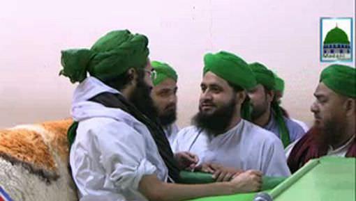 Aashiqan e Rasool Ki Shahzada e Attar Say Mulaqat