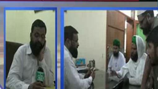 Majlis Doctor Kay Tahat Naiki Ki Dawat
