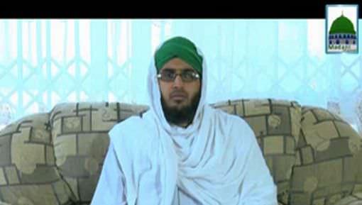 Blessing Of Mushkil Kusha Ep 05 - Hazrat Ali`s رضی اللہ عنہ Abstinence