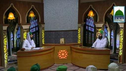 Dar Ul Ifta Ahlesunnat Ep 704 - Mutafarriq Masail