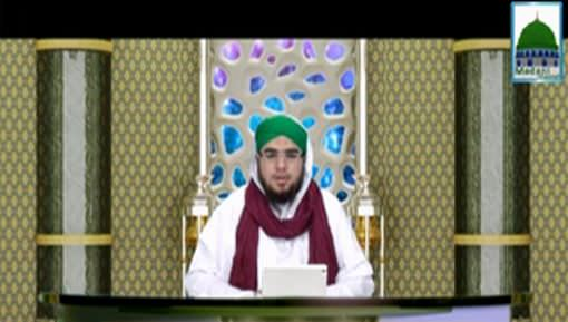 Faizan e Ilm e Quran Ep 12 - Balam Bin Baura