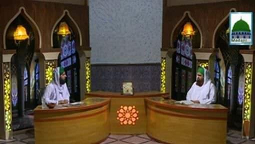 Dar Ul Ifta Ahlesunnat Ep 706 - Mutafarriq Masail