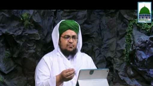 Faizan e Quran Ep 173 -  Surah Al-Anbiya Ayat 01 To 47