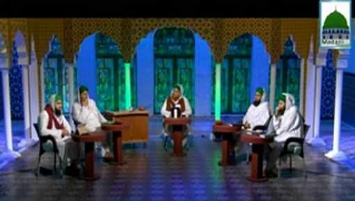 Abu Ubaida Bin Jarrah رضی اللہ عنہ Ka Taruf