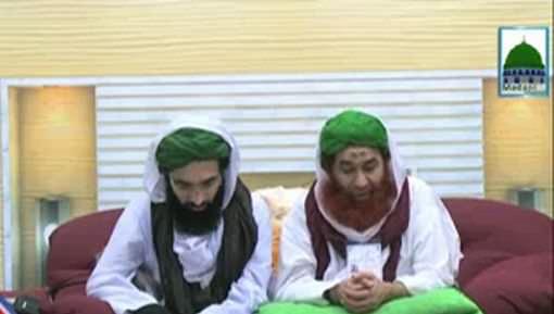 Muhammad Iqbal Sahib Say Ameer e Ahlesunnat Ki Taziyat