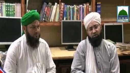 Hazrat Maulana Fazlur Rahman Sahib Ki Rukn e Shura Say Mulaqat