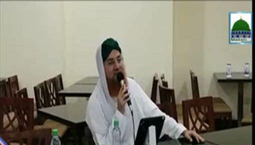 Arab Shareef Main Shakhsiyaat Madani Halqa Arakeen e Shura Ki Shirkat