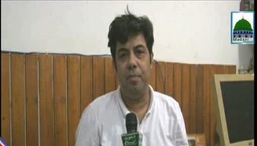 Fankar Naseem Vicky Kay Tasurat