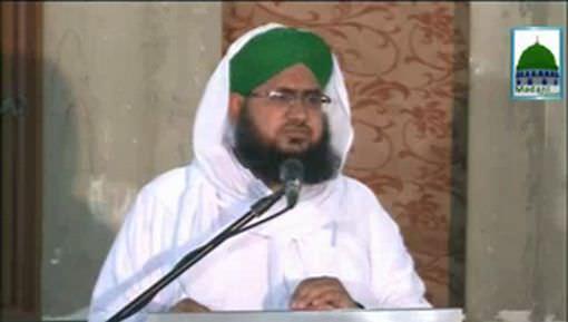 امام اعظم رضی اللہ عنہ کی سیرت