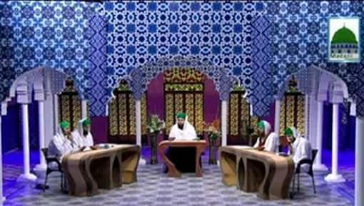Khulay Aankh صلّ علیٰ Kehtay Kehtay Ep 566 - Hajj Ka Sawab Kamain