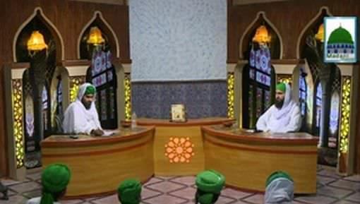Dar Ul Ifta Ahlesunnat Ep 709 - Mutafarriq Masail