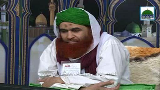Madani Muzakra Ep 1150 - 11 Muharram ul Haram 1438