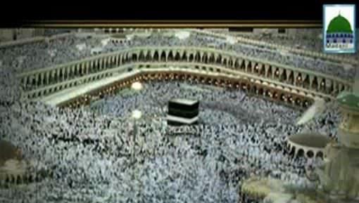Islami Behnon Kay Liye 12 Din Ka Islami Zindagi Course Ka Aghaz Ho Chuka Hai