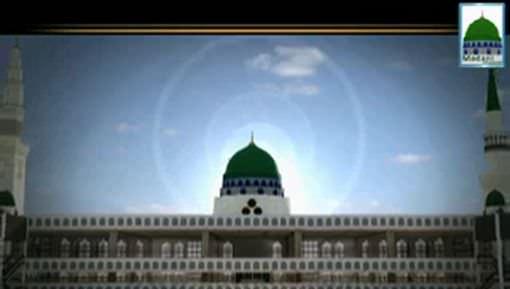 Islami Behnon Kay Liye 12 Din Ka Khususi Islami Behen Course Ka Aghaz Ho Chuka Hai