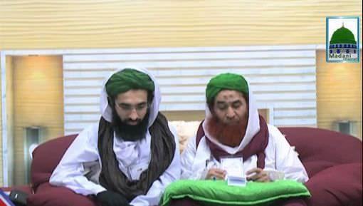 Haji Abdul Hameed Sahib Say Ameer e Ahlesunnat Ki Taziyat