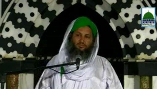 Shukr Kay Fazail