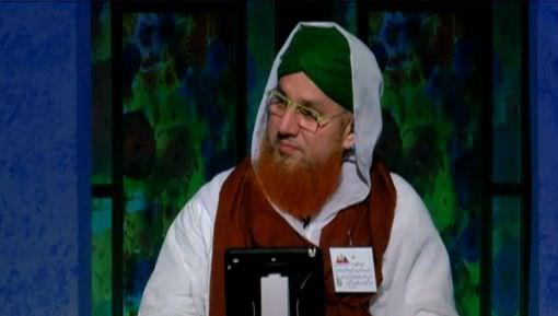 Huzoor ﷺ Ki Imam Hasan Say Muhabbat