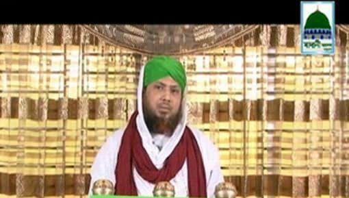 Islami Zindagi Ep 01