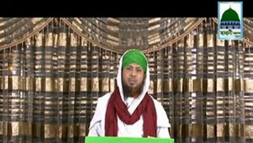 Islami Zindagi Ep 02