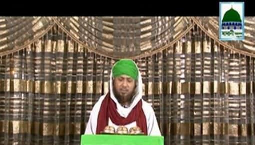 Islami Zindagi Ep 03