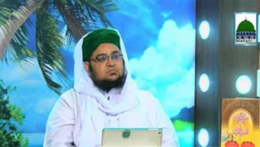 Quran Ki Roshni Main Ep 01 - Ghairullah Say Istimdad Quran Ki Roshni Main