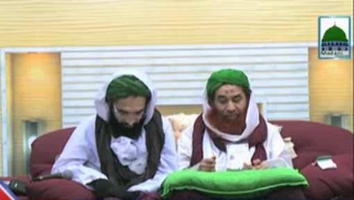 Asim Attari Say Ameer e Ahlesunnat Ki Taziyat