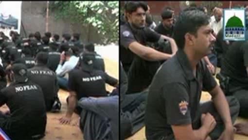 Elite Force Lahore Pakistan Ka Honay Wala Sunnaton Bhara Ijtima