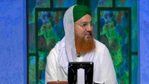 Quran e Majeed Aur Sahaba e Kiram علیہم الرضوان