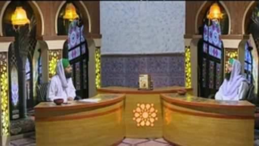 Masjid Ki Mehrab Main Namaz
