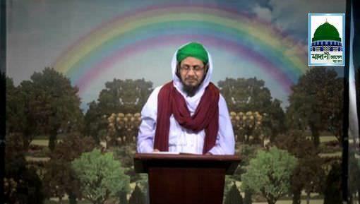 Shan e Mustafa ﷺ Ep 01