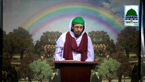Shan e Mustafa ﷺ Ep 02