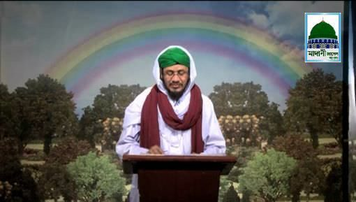 Shan e Mustafa ﷺ Ep 03