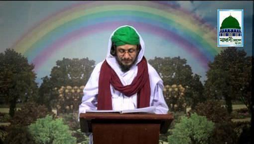 Shan e Mustafa ﷺ Ep 04
