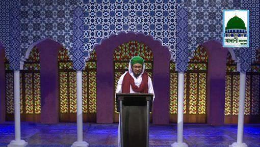 Shan e Mustafa ﷺ Ep 06