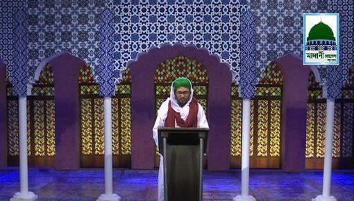 Shan e Mustafa ﷺ Ep 07