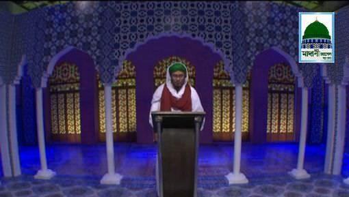 Shan e Mustafa ﷺ Ep 09