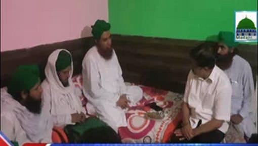 Rukn e Shura Haji Yafoor Raza Attari Say Islami Bhaiyon Ki Ayadat