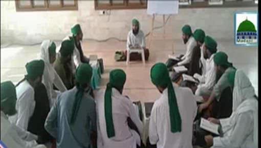 Majlis Madani Courses Ki Kawish