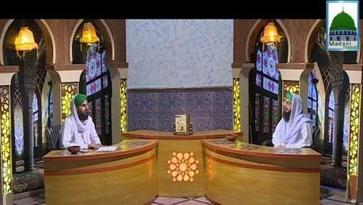Kis Kis Kay Liye Kamana Chahiye Aur Kia Is Par Sawab Hai?
