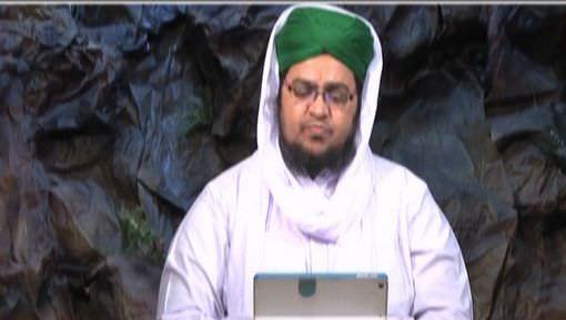 Qayamat Kay Aanay Ka Maqsad