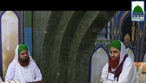 Istinja Kartay Waqt Qiblay Ki Taraf Monh Karna Kaisa?