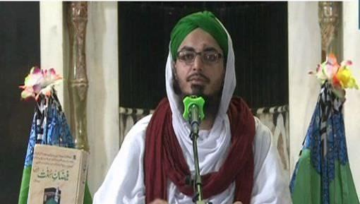 Durood Shareef Parhnay Ki Waja Say Karam
